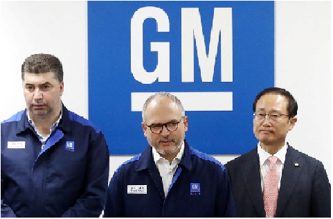 If conditions for the Korea Development Bank's final contract with GM are found to be unfair and unequal, controversy will arise over the injection of taxpayer money.
