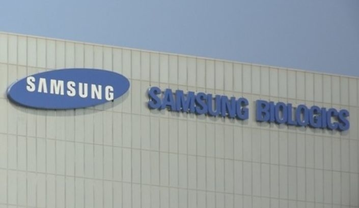 The Financial Supervisory Service (FSS) is carrying out a special audit for Samsung Biologics on accounting fraud allegation.