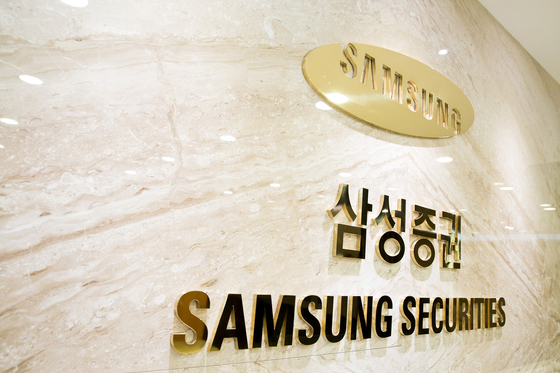 Samsung Securities is highly likely to suffer a major setback in its future growth strategy due to its wrong dividends payment.
