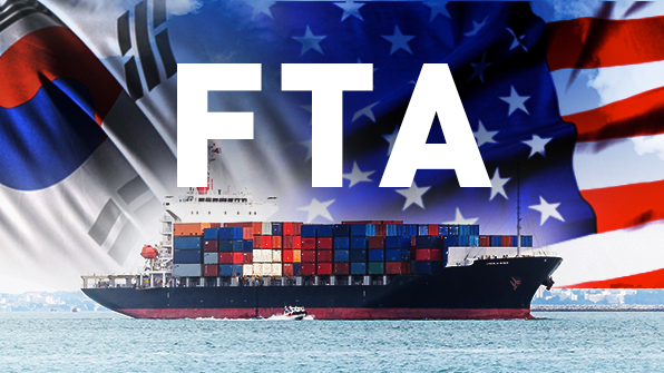KORUS FTA has been more advantageous for the United States rather than South Korea since its implementation in 2012.