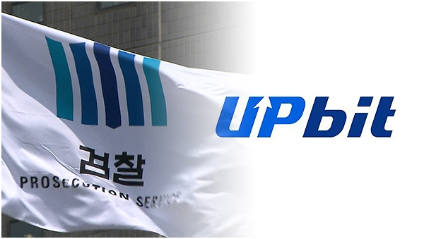 Prosecutors raided Upbit on May 11 over allegations of fraud and manipulation of private digital records.