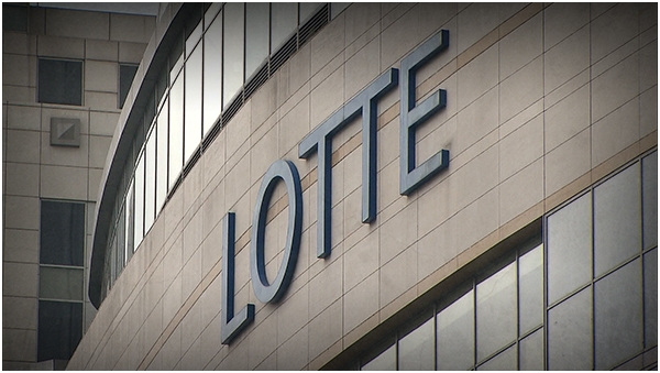 The absence of the chairman is hurting Lotte's overseas projects amounting to US$10 billion.
