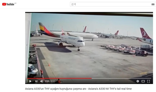 An Asiana Airlines plane hits the tail of a Turkish Airlines jet at Instanbul Airport on May 13.