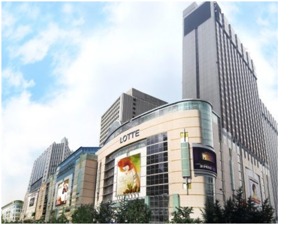 The Lotte Group will invest 3 trillion won (US$2.7 billion) to integrate its eight shopping malls into an omnichannel.