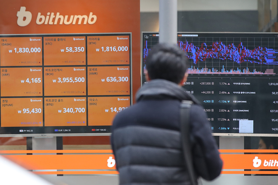 Bithumb has been accused of running a Ponzi scheme with its new cryptocurrency.