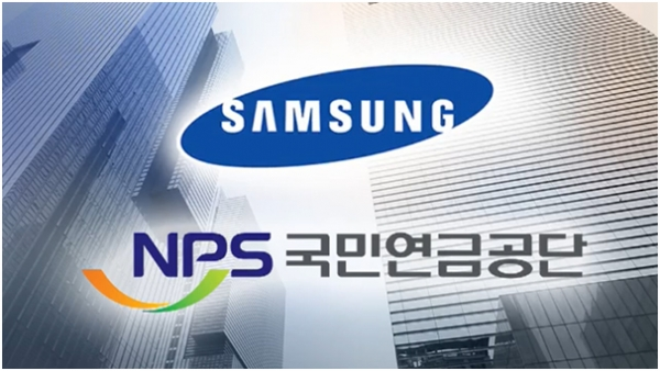The National Pension Service (NPS) earned over 8 trillion won (US$7.39 billion) in appraisal profits from Samsung Electronics alone last year.
