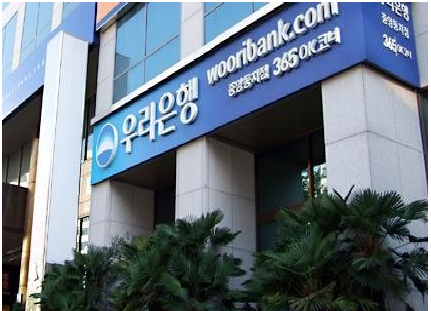 Woori Bank will be returning to a holding company structure next year.