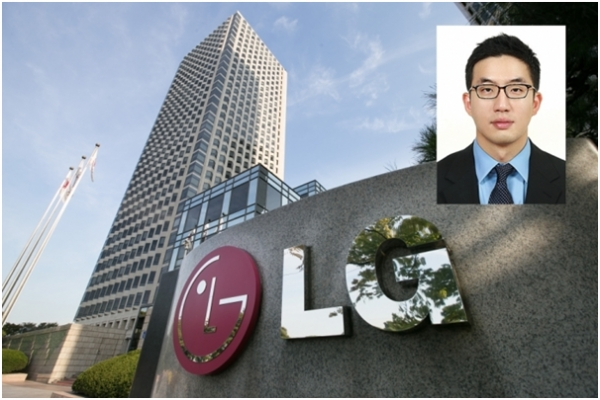 The restructuring of the entire LG Group is expected to be quickly completed shortly after Koo Kwang-mo's appointment as a registered director of LG Corp., the group's holding company.