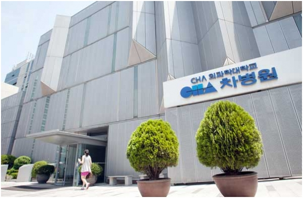 CHA Healthcare, the investment arm of the CHA Medical Group's hospital business, recently decided to invest 9 billion won (US$8.1 million) to build a fertility center in Taipei, Taiwan.