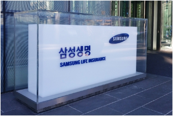 Samsung Life Insurance and Samsung Fire and Marine Insurance sold some of their Samsung Electronics shares on May 30.