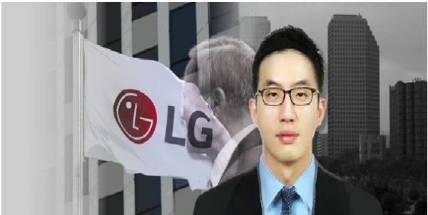 Koo Kwang-mo, executive director of LG Electronics who is expected to take the helms of LG Group