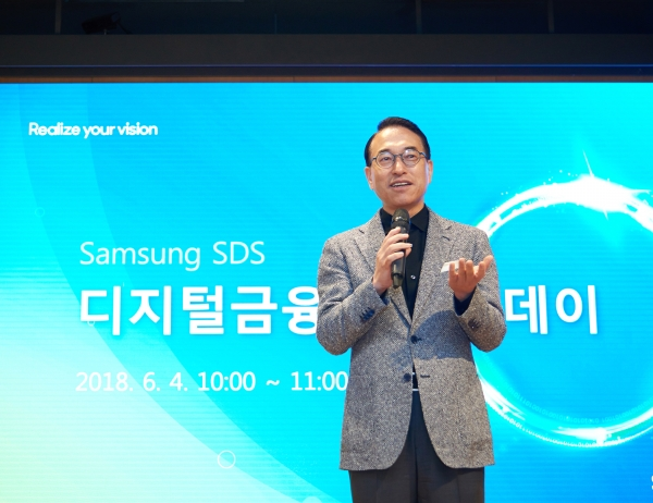 Hong Won-pyo, CEO of Samsung SDS, delivers his welcoming speech on Digital Financial Media Day held at the Jamsil campus in Songpa-gu, Seoul on June 4.
