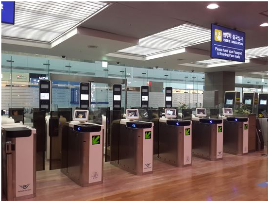Passengers can depart from the Incheon International Airport simply through facial recognition even without a passport and a boarding pass from next year.