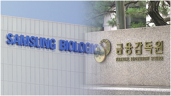Some experts point out that the Financial Supervisory Service (FSS), which has pointed out Samsung BioLogics' lack of accounting consistency so far, forcedly arrived at a conclusion that Samsung BioLogics committed the accounting scandal by changing logic on its own.