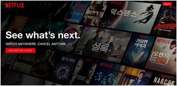 Netflix Eyeing on Partnering with Local IPTV Service Providers