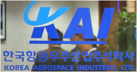 An US-based media reported on June 19 that Korean Aerospace Industries (KAI) was awarded a US$48.8 million five-year contract by the US Air Forcetwo weeks after the prosecution of former and current KAI executives accused by the Korean prosecutors.