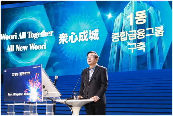 Woori Bank is highly likely to achieve its goal of 500 global branches in the near future, which president Sohn Tae-seung, who has wide experience in the global sector, revealed at his inauguration.