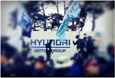 Another strike in the Hyundai Motor Group is looming large due to a huge difference in opinions between the management and the labor. .