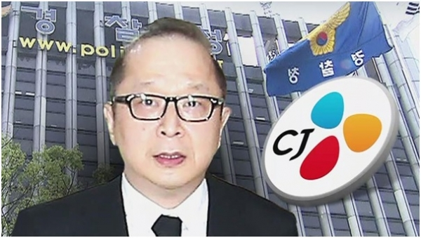 The police are investigating Lee Jae-hwan, president of CJ Powercast and a younger brother of Lee Jae-hyun, chairman of the CJ Group, on charges of embezzlement.