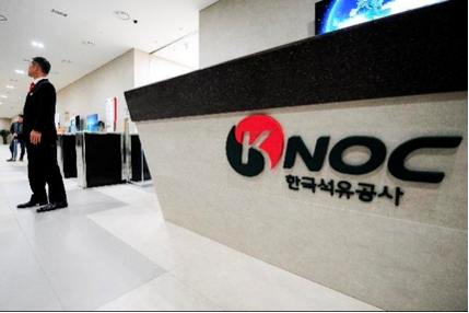 Moody's assigned Korea National Oil Corp (KNOC) an Aa2 rating with a stable outlook.