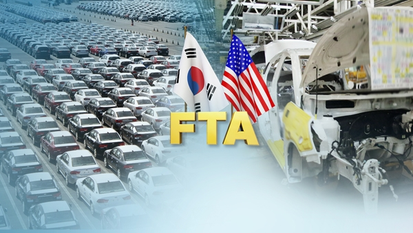 The revised KORUS FTA is expected to be signed in September this year.