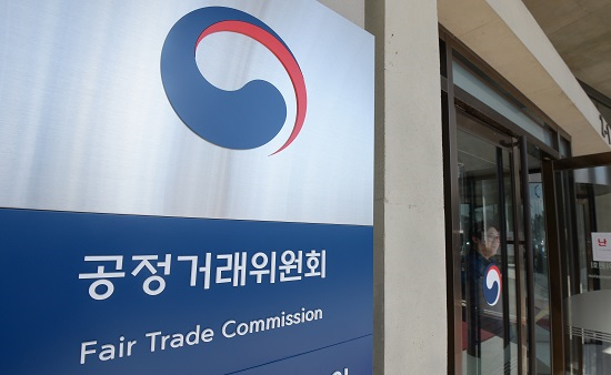 The Fair Trade Commission (FTC) has decided to reform the holding company system for the first time in 19 years since its introduction.