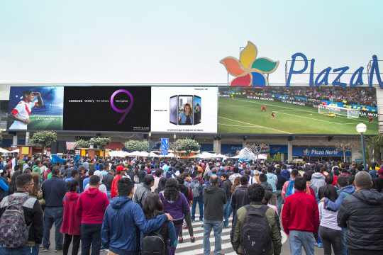 On July 5 (local time), Lima citizens are seeing Samsung Electronics's LED signage display installed at the Norte, a premium shopping mall plaza in the city.