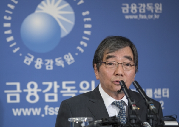 Financial Supervisory Service (FSS) Governor Yoon Suk-heon announces financial supervision reform plans at the FSS briefing room in Yeouido, Seoul, on July 9.