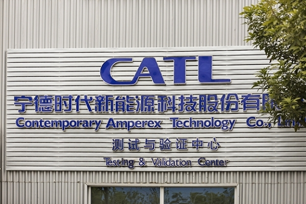China's largest battery maker Contemporary Amperex Technology Ltd. (CATL) has officially declared a decision to build a battery production base in Germany.