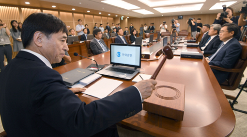 A Monetary Policy Committee meeting was presided over by BOK Governor Lee Ju-yeol on July 12.