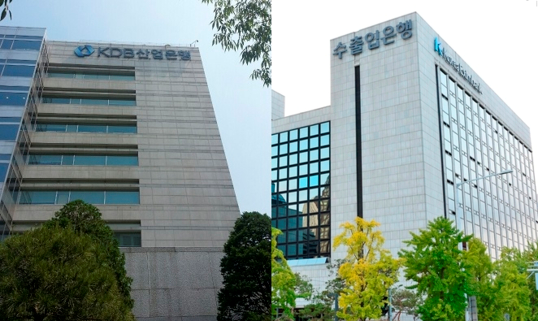 The Korea Development Bank and the Export-Import Bank of Korea provided financial support totaling 8.7 trillion won (US$7.71 billion) to South Korean companies last year.