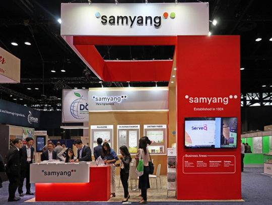 Samyang joined this year's IFT Expo in Chicago from July 16 to 18.