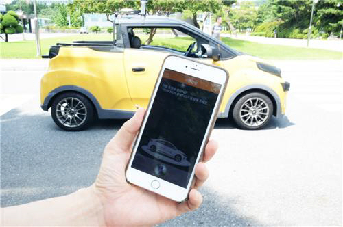 A Korean joint research team has developed software for calling and moving a self-driving EV with a voice recognition application on a smartphone.