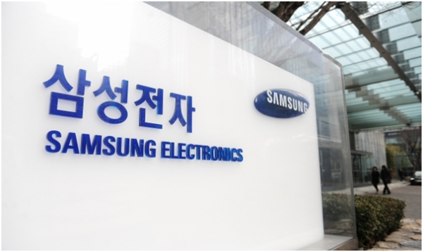 Samsung Electronics is expected to fulfill the pledge of the largest dividend of 10 trillion won (US$8.93 billion) in total this year.