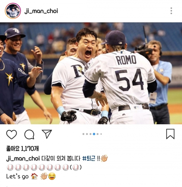 Choi Ji-man uploaded a picture of him eating Korea Ginseng Corp's red ginseng product Everytime with colleagues on his SNS (Instagram) before hitting a home run at Tropicana Field in St. Petersburg, Florida on September 11.
