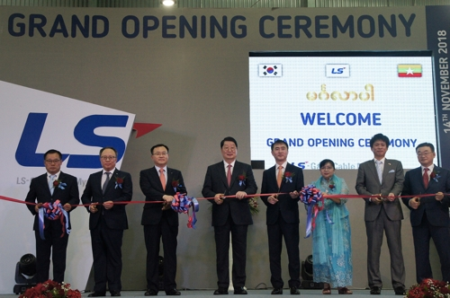 LS Cable and System Completes Electric Cable Factory in