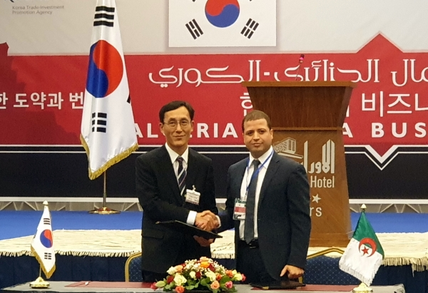 Hyundai Motor signed a contract to establish a joint venture with Algeria-based Global Group to build a commercial vehicle production base in Algeria.