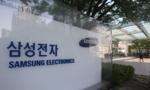 Samsung Electronics held a global strategy meeting on December 17.