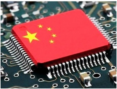 What Has Forced Fujian Jinhua Integrated Circuit to Stop