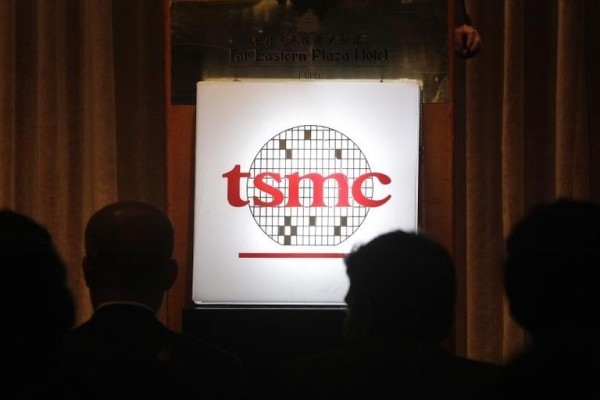 Taiwan Semiconductor Manufacturing Co. (TSMC) is expected to see its reliability be hit by a defective wafer incident.