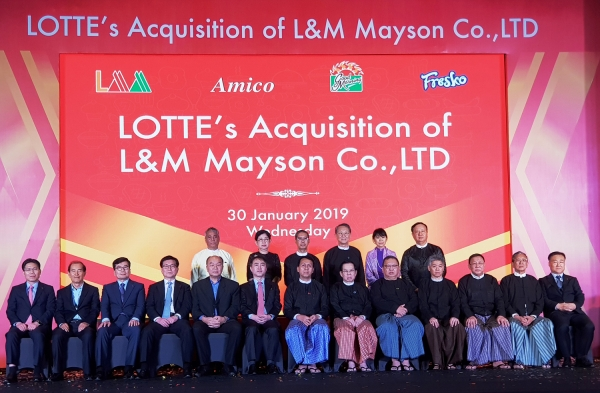 Lotte Confectionery held a ceremony for the acquisition of Myanmar's No. 1 confectionery company Mason at Lotte Hotel in Yangon, Myanmar on Jan. 31.