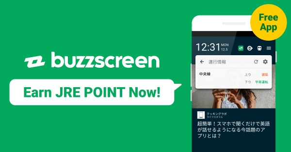 "Mobile lockscreen media platform provider Buzzvil has partnered with East Japan Railway Co. to launch ""Tamaru Screen xJRE POINT."""