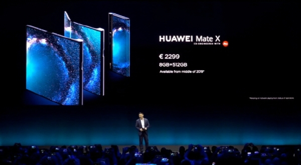 Huawei has unveiled its 5G foldable smartphone named Huawei Mate X which is an out-folding type that does not fold all the way, and the price is 2.93 million won (US$2,600).