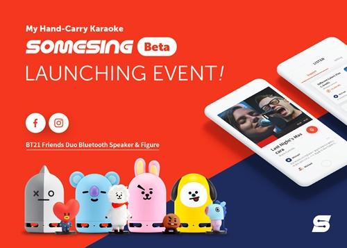 SOMESING has launched the beta version of its hand-carry karaoke app.