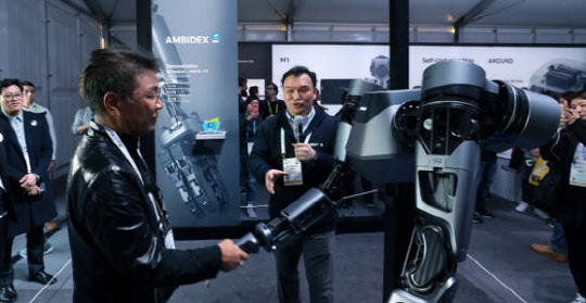 A robot from Naver at CES in January.