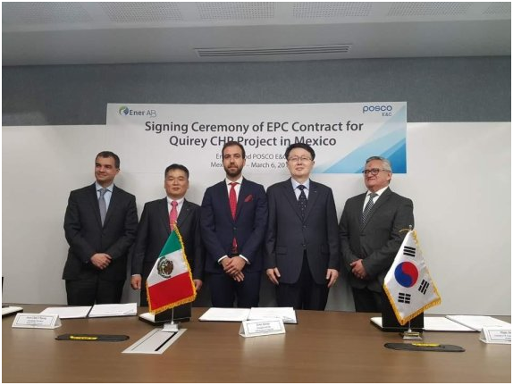 Posco E C Wins Us 100 Mil Combined Heat And Power Plant Deal In Mexico Businesskorea