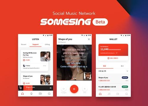 SOMESING's Karaoke Beta App Attracting a Growing Number of Users