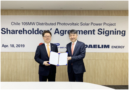 Korea East-West Power and Daelim Energy to Jointly Invest in