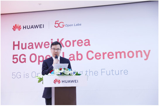 Huawei launches 5G lab in South Korea, but keeps event low-key