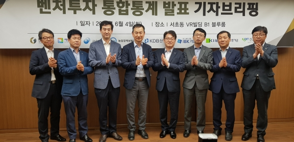 Officials from eight public and private organizations, including the Korea Venture Capital Association, celebrate the launch of the Venture Investment Council on June 4.